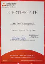 certificate of system integrator MITSUBISHI ELECTRIC